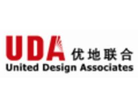 优地联合(北京)建筑景观设计咨询有限公司