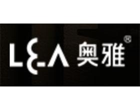上海深圳奥雅园林设计有限公司