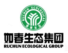 广东如春生态集团有限公司