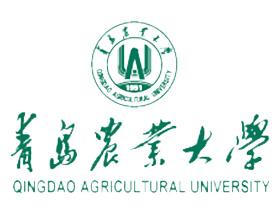 青岛农业大学