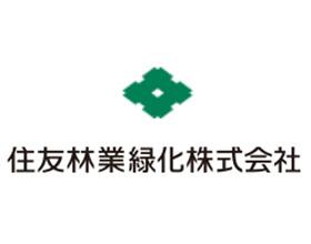 日本住友林业绿化有限公司 FORESTRY LANDSCAPING CO.,LTD