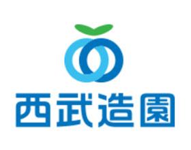 日本西屋景观有限公司 SEIBU Landscape Co.LTD