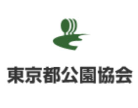 日本东京都公园协会