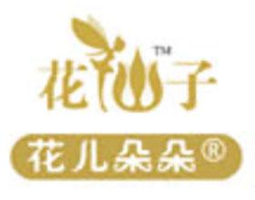 北京花儿朵朵花仙子农业有限公司