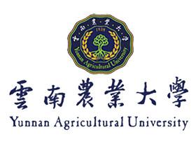 云南农业大学 Yunnan Agricultural University