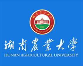 湖南农业大学 Hunan Agricultural University
