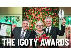 AIPH国际年度种植者奖 THE IGOTY AWARDS