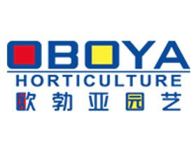 欧勃亚园艺实业股份有限公司 Oboya Horticulture Industries AB