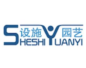 中国设施园艺信息网