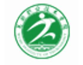 芜湖职业技术学院园林园艺学院