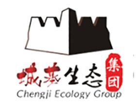 广东城基生态科技股份有限公司