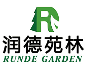 润德园林植保技术有限公司
