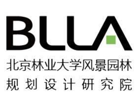 北京林业大学风景园林规划设计研究院