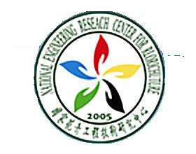 国家花卉工程技术研究中心 NATIONAL ENGINEERING RESEARCH CENTER FOR FLORICULTURE