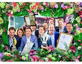荷兰安图拉公司被国际园艺生产者协会(AIPH)授予2020年度国际种植者荣誉称号