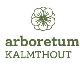 比利时Kalmthout树木园