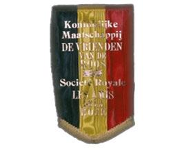 """比利时皇家和国家玫瑰协会玫瑰之友网 The Royal and National Rose Society """"De Vrienden van de Roos""""."""