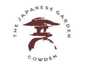 英国考登日本花园 Cowden Garden