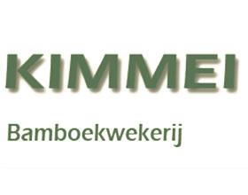 德国Kimmei竹子苗圃