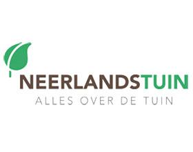 荷兰NEERLANDS TUIN园艺博客