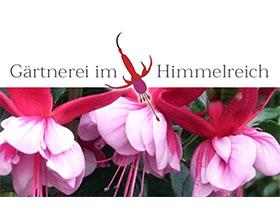 瑞士天堂苗圃 Gärtnerei im Himmelreich