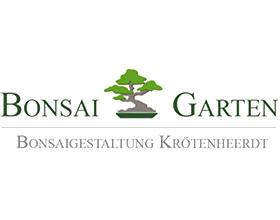 德国盆景花园琳达 Bonsaigarten Linda