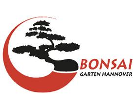 德国汉诺威盆景花园 Bonsaigarten Hannover
