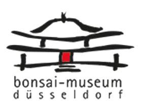 德国杜塞尔多夫盆景博物馆 Bonsai-museums Düsseldorf
