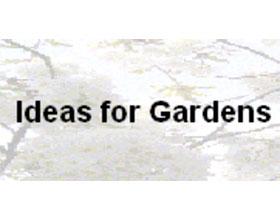 英国花园创意网 Ideas for Gardens