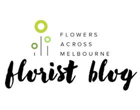 澳大利亚墨尔本鲜花创意博客 Flowers Across Australia
