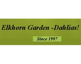 美国埃尔科恩花园 Elkhorn Garden