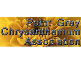 加拿大灰点菊花协会 Point Grey Chrysanthemum Association