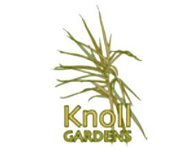 英国诺尔花园观赏草苗圃Knoll Gardens