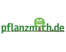 德国园林植物在线商店 Pflanzmich.de