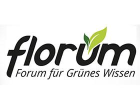 德国弗洛姆贸易展览会暨绿色知识论坛 Bereits zum dritten Mal findet das Forum für Grünes Wissen