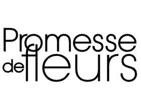 法国花的承诺园艺商店 Promesse de fleurs