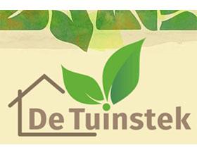 荷兰托恩斯泰克苗圃 Kwekerij De Tuinstek