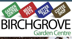 英国Birchgrove 花园中心