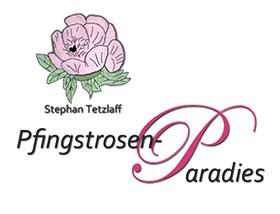 德国牡丹乐园 Pfingstrosen-Paradies