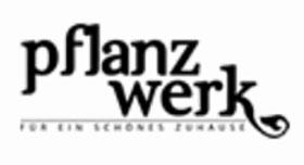 德国Pflanzwerk® 玻璃纤维种植盆