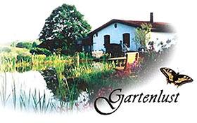 德国Gartenlust苗圃花园