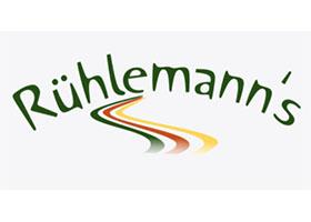 德国Rühlemann香草苗圃