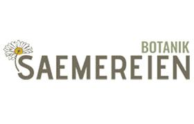 瑞士Saemereien种子商店