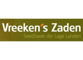 荷兰Vreeken's Zaden种子公司