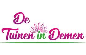 荷兰德门的花园 De Tuinen in Demen