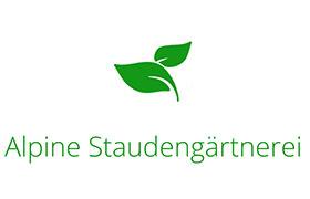 德国高山多年生植物苗圃 Alpine Staudengärtnerei