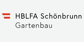 奥地利舍恩布伦联邦园艺高级教学和研究所